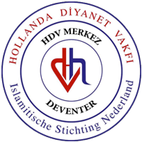H.D.V. Deventer Merkez Camii Logo
